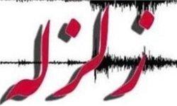 زلزله  ۳٫۲ ریشتری داراب و دوبرجی را لرزاند
