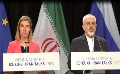 بیانیه پایانی مذاکرات هستهای ایران و ۱+۵ در وین