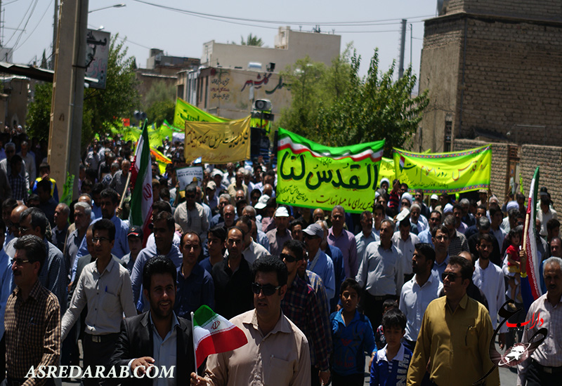 راهپیمایی روز جهانی قدس با حضور پررنگ مردم روزه دار داراب برگزار شد