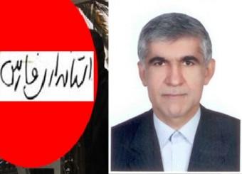 افشانی استاندار جدید فارس:توسعه متوازن استان اولویت من است