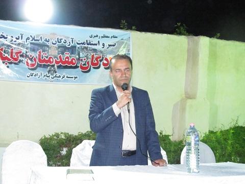 فرماندار داراب در مراسم تجلیل از آزادگان: نیاز کشور در شرایط فعلی، ترویج فرهنگ ایثار و شهادت است