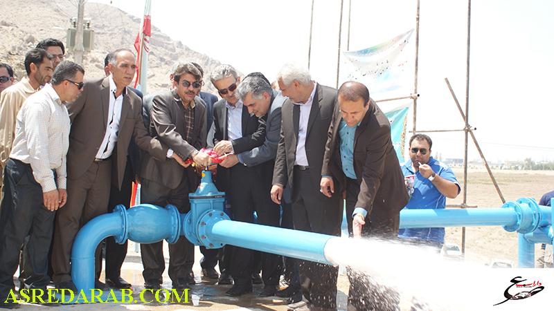 گزارش تصویری افتتاح و کلنگ زنی چند پروژه در  آخرین روز هفته دولت در داراب