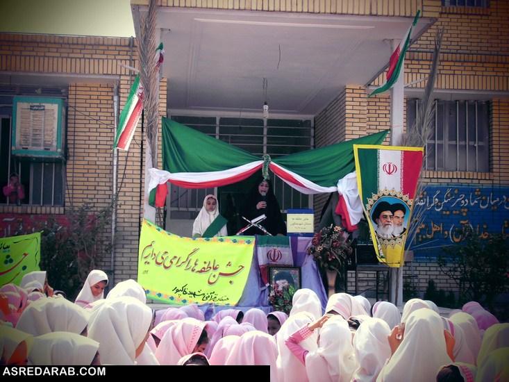 مرحله دوم جشن عاطفه ها در مدارس داراب برگزار شد