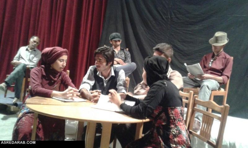 هشتمین جلسه نمایشنامه خوانی در داراب  برگزارشد