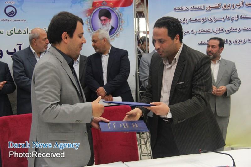 با حضور وزیر نیرو ؛ قرارداد آبرسانی (B.O.T ) به داراب، زرین دشت و جنت شهر  امضا شد