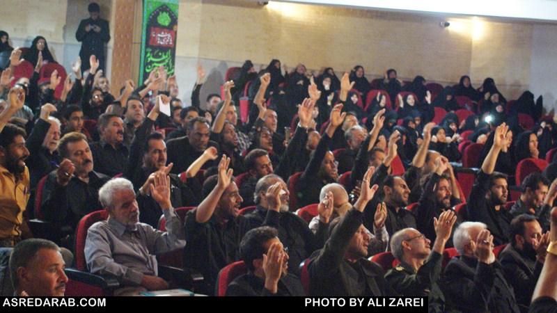 گردهمایی بزرگ مداحان داراب در اولین روز محرم برگزار شد