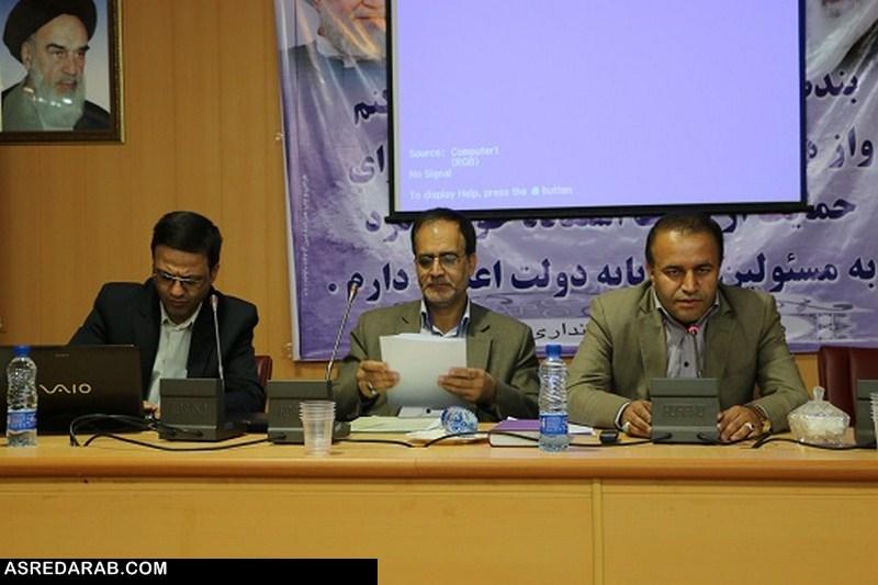 فرماندار داراب درجلسه کارگروه فرهنگی اجتماعی شهرستان: دولت تدبیر وامید توجه خوبی به مسائل اجتماعی دارد