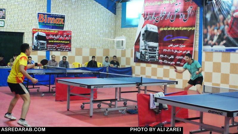 نتایج مسابقات پینگ پنگ جام دارابگرد اعلام شد/ درخشش شیرازی ها در جام دارابگرد