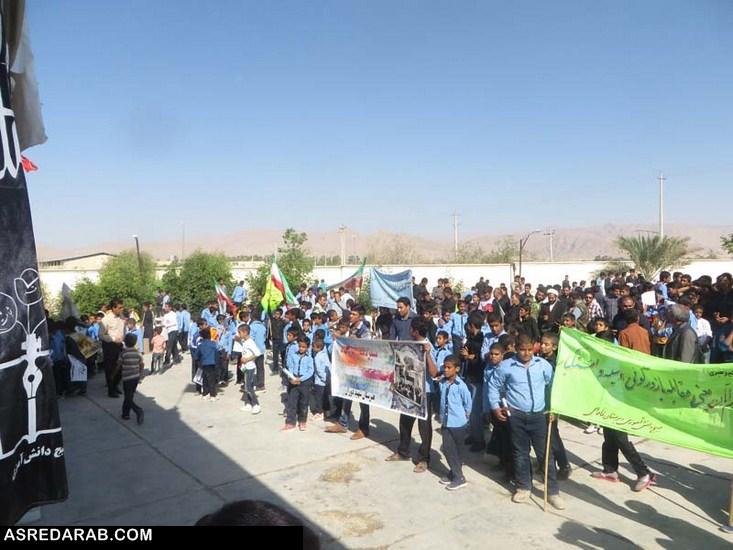 تجمع دانش آموزان بخش  فورگ در گرامی داشت روز دانش آموز