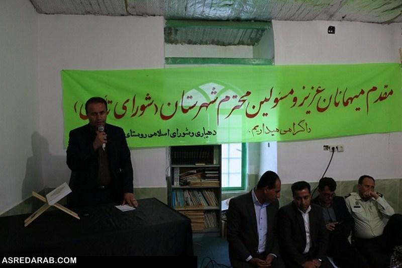 با حضور اعضا شورای تأمین در بخش رستاق؛ اختلاف مرزی در روستای جلال آباد بررسی شد