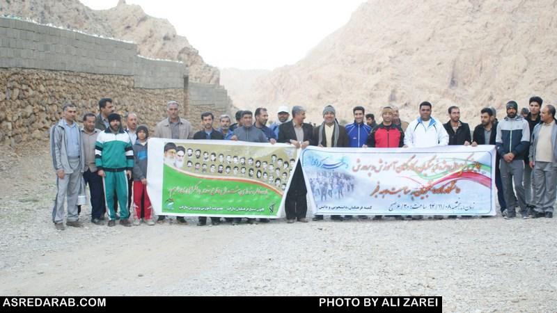 گزارش تصویری کوه پیمایی اعضای کمیته فرهنگیان، دانشجویی و دانش آموزی دهه فجر  داراب
