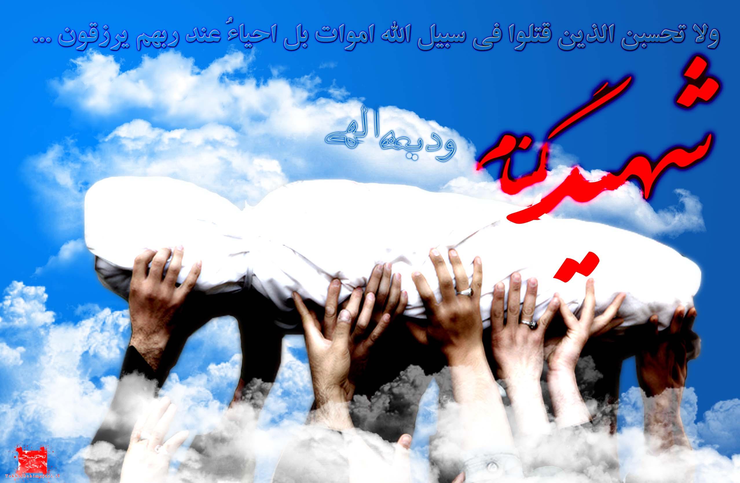 سرهنگ پاسدارصادق زاده خبر داد؛ کاروان شاهدان بصیر در راه شهرستان داراب هستند
