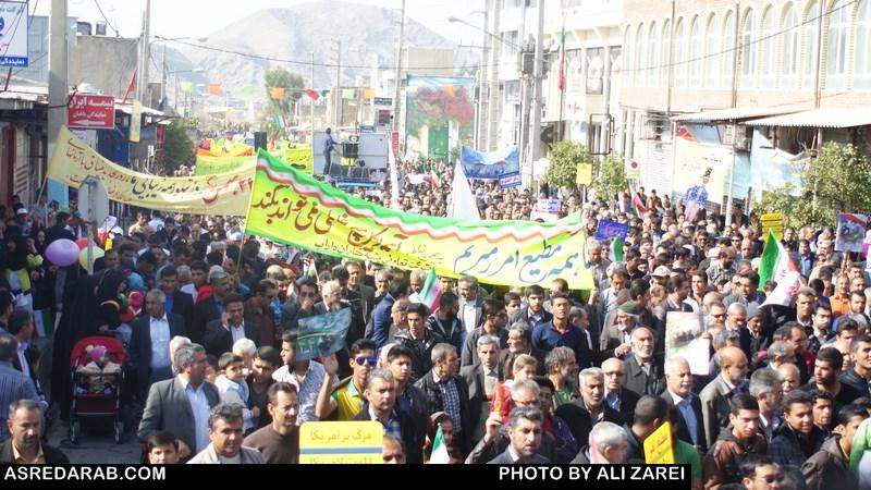 حضور گسترده مردم داراب در راهپیمایی ۲۲ بهمن/ گزارش تصویری