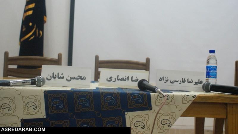 استقبال سرد کاندیداها از مناظره در دانشکده کشاورزی و منابع طبیعی داراب/ فقط سه نفر  در محل مناظره حاضر شدند