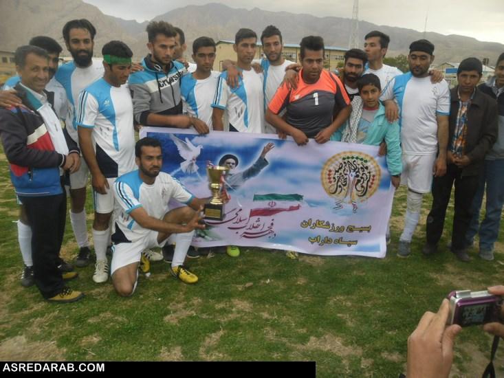 صعود تیم های فجر رستاق و کشاورز شیخ آباد به لیگ فوتبال دسته یک شهرستان داراب