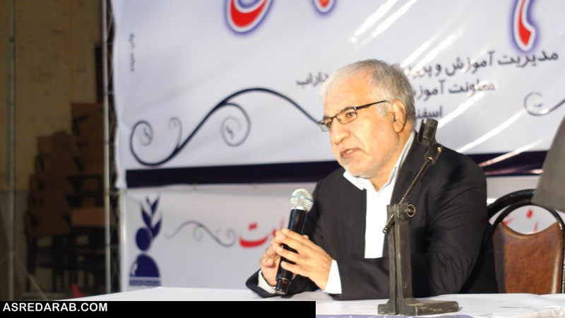 با حضور معاون پژوهشی دانشگاه شیراز؛ جشن ستارگان علمی داراب برگزار شد