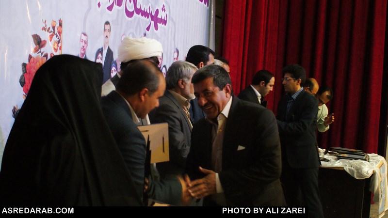 مراسم تجلیل از معلمان نمونه شهرستان داراب برگزار شد