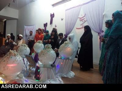اولین جشن ازدواج دانشجویی در دانشکده کشاورزی و منابع طبیعی داراب برگزار شد/   مسوولین نه آمدند، نه کمک کردند کردند