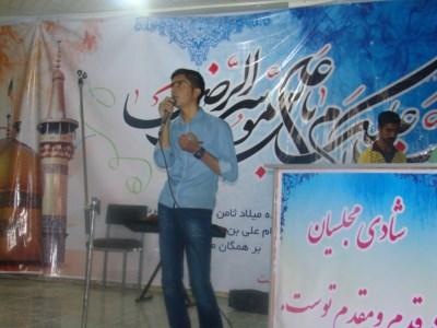 جشن بزرگ امام رضا  با حضور هنرمندان نوجوان دارابی در زرین دشت برگزارشد