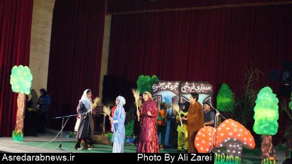 نمایش شاد و موزیکال  خاله سوسکه در داراب اجرا شد/ عواید فروش بلیط صرف امور خیریه می شود