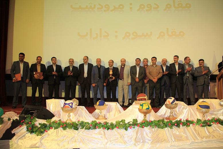 موفقیت دانش آموزان دارابی در مسابقات ورزشی قهرمانی دانش آموزان کشور/ کسب مقام سوم آموزش و پرورش داراب در ورزش استان
