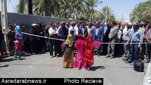 برنامه های دومین روز از هفته دولت، افتتاح پروژه های بخش فورگ/ گزارش تصویری