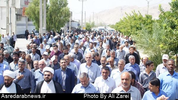 راهپیمایی مردم داراب در اعلام انزجار از آل سعود برگزار شد/ راهپیمایی هایی که بدون تابلو و عنوان برگزار می شود