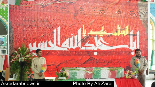 آئین معنوی دعای عرفه در جوار شهید گمنام  دفاع مقدس در داراب برگزار شد