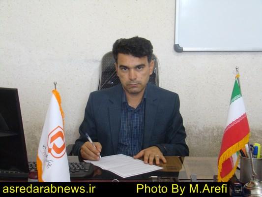 پیام مدیر بنیاد مسکن انقلاب اسلامی شهرستان داراب به مناسبت روز ملی روستا