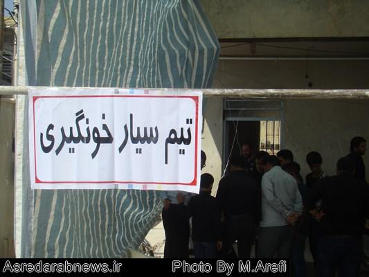 مردم داراب در تاسوعا و عاشورا حسینی، ۹۰  هزار سی سی خون اهدا کردند