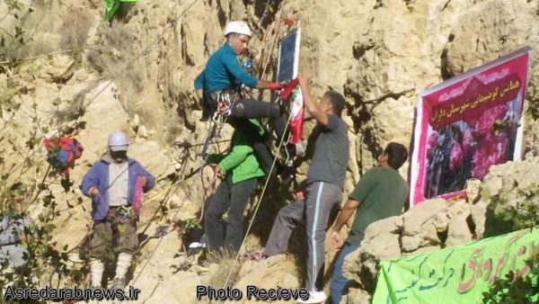 کوهنوردان داراب، در محل افتادگاه همنورد فقیدشان، سنگ یادبود نصب کردند