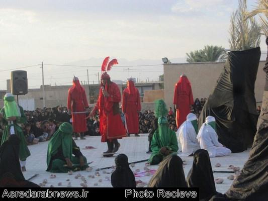 گروه نینوا در روستای بانوج تعزیه اجرا کرد