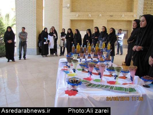 نمایشگاه محصولات فرعی مراتع در دانشکده کشاورزی و منابع طبیعی داراب برگزار شد