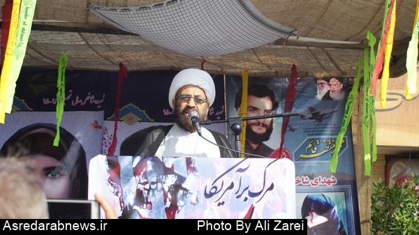 امام جمعه داراب: همه برنامه های استکبار و آمریکا نیرنگ و فریب است / دادستان پیگیر موقوفات باشد
