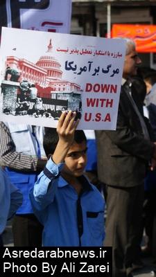 تجمع بزرگ دانش آموزان و دانشجویان دارابی در روز ۱۳ آبان