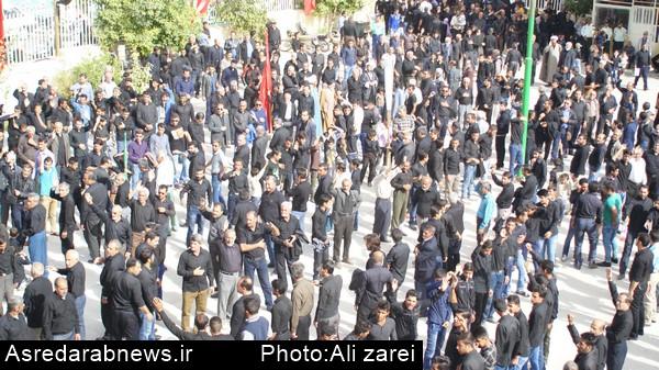مراسم عزاداری و تجمع هیئات مذهبی داراب به مناسبت  اربعین حسینی  برگزار شد