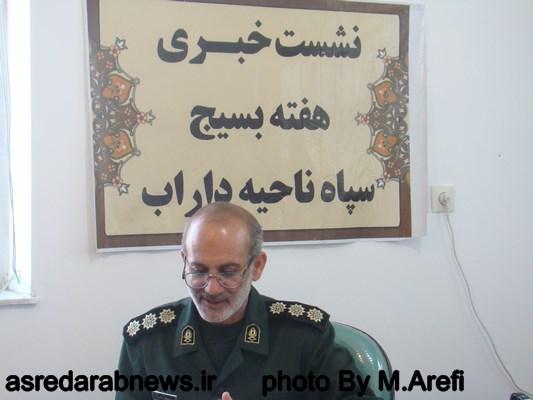 سرهنگ صادق زاده: ۱۵۰ برنامه در هفته بسیج در داراب برگزار می شود