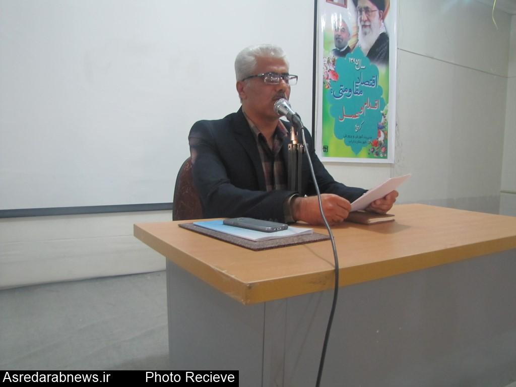 معاون آموزش ابتدایی آموزش و پرورش داراب تغییر کرد/ موسوی جایگزین  ذوالفقارپور شد