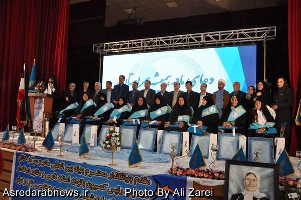 اولین آئین نکوداشت مقام مادر با تجلیل از ۱۰ مادر نمونه دارابی برگزار شد