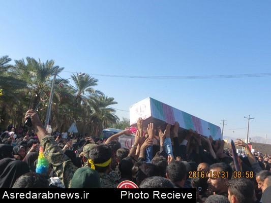 سنگ تمام مردم داراب در تشییع شهدا گمنام در جنت شهر و دوبرجی