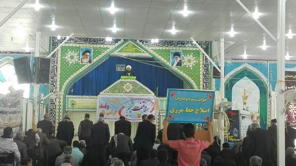 امام جمعه داراب: مردم داراب از حق خود در اصلاح خط مرزی دست بر نمی دارند