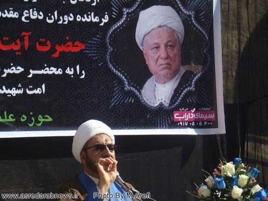 رئیس حوزه علمیه امام صادق (ع) در مراسم بزرگداشت آیت الله هاشمی رفسنجانی مطرح کرد: تنها گروه سیاسی مورد قبول است که پشت سر رهبر حرکت کند/ جای خالی هاشمی به این زودی پر نخواهد شد