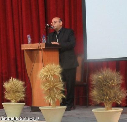 کارگاه آموزشی ارزیابی و پایش پایلوت های انتقال یافته های تحقیقاتی گندم آبی در شهرستان داراب برگزار شد