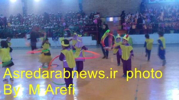 دومین جشنواره ورزشی مراکز پیش دبستانی داراب برگزار شد