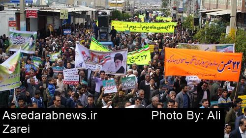 حماسه بی نظیر  مردم داراب در راهپیمایی ۲۲ بهمن/ گزارش تصویری