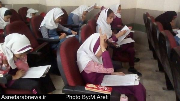 مرحله شهرستانی مسابقه کتاب و کتابخوانی در داراب برگزار شد