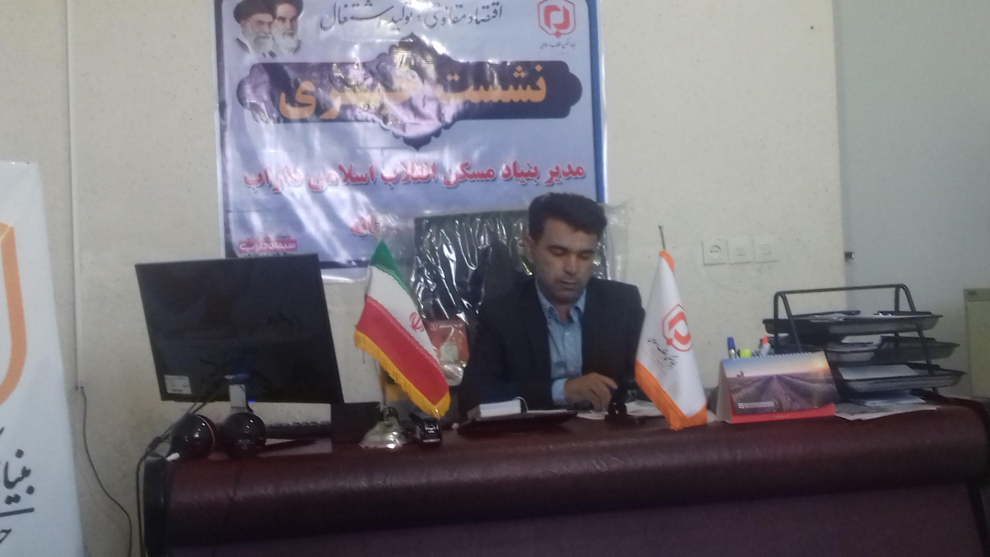 رئیس بنیاد مسکن داراب: ۲۰۱ هزار متر مربع از معابر روستایی داراب آسفالت شد