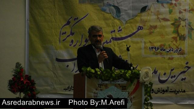 مدیر کل نوسازی مدارس فارس:خیرین در امر مقدس مقاوم سازی و بازسازی مدارس شرکت کنند