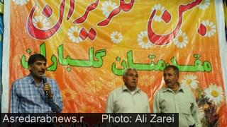 گزارش تصویری// برگزاری جشن گلریزان در سالن آمفی تأتر داراب
