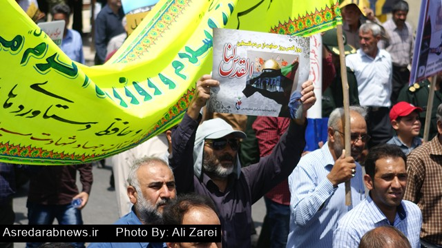 راهپیمایی روز جهانی قدس در داراب برگزار شد